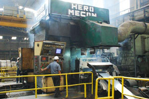 Welcome to Hero Steels Limited
